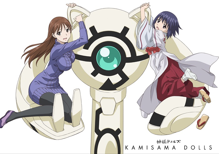 Download Kamisama Dolls All Episodes 720p BD 90MB Small Size