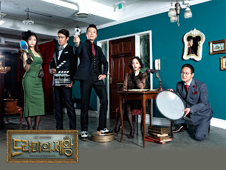http://4.bp.blogspot.com/-34VXDNylfpQ/UUdQ0dg-DPI/AAAAAAAABL4/buOaWmry2OI/s320/king-of-dramas-poster.jpg