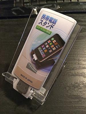 携帯電話スタンド(スマートフォン対応)