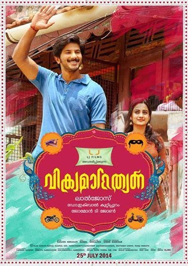 """Vikramadithyan"" Malayalam movie review | Mollywood Frames"