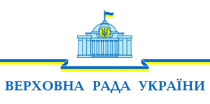 Офіційний Сайт  Київської Столичної Ради Депутатів .(клікай на фото ,щоб відкрити).