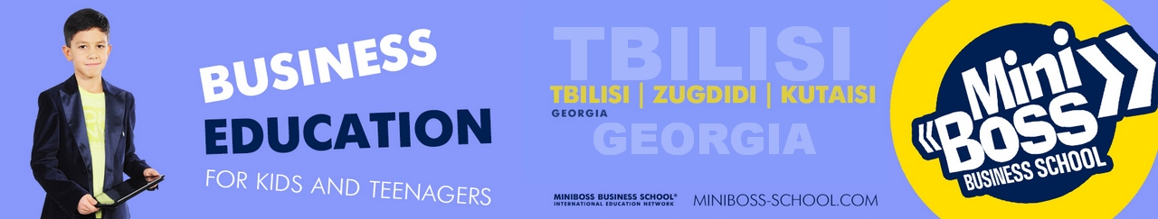 MINIBOSS BUSINESS SCHOOL (TBILISI)