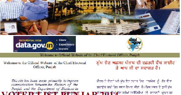 Punjab Voter List 2014 Ceo Punjab Website Electoral Roll