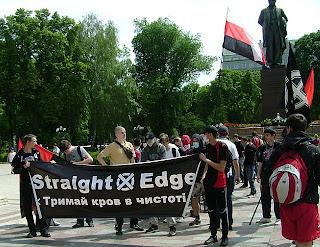 Украинские Straight Edge выступили против проведения парада гомосексуалистов и их прихлебателей