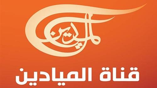 قناة الميادين بث مباشر , بث مباشر قناة الميادين , بث مباشر للقنوات الفضائية | live almayadeen tv , Watch Online almayadeen live tv