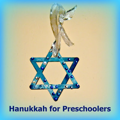 Hanukkah book and a craft for preschoolers
