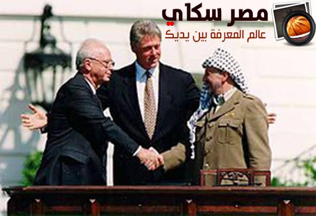 اتفاقية أوسلو للسلام 1993 م
