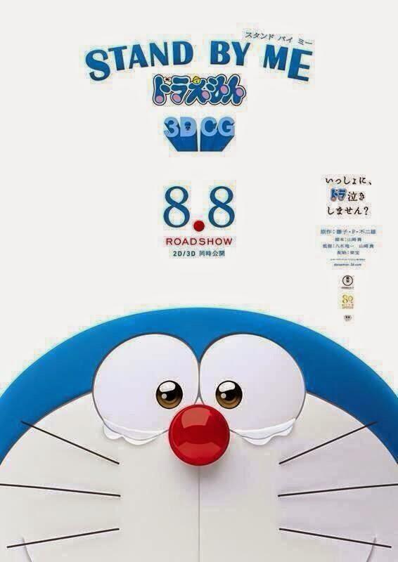 Đôi Bạn Thân - Stand By Me Doraemon