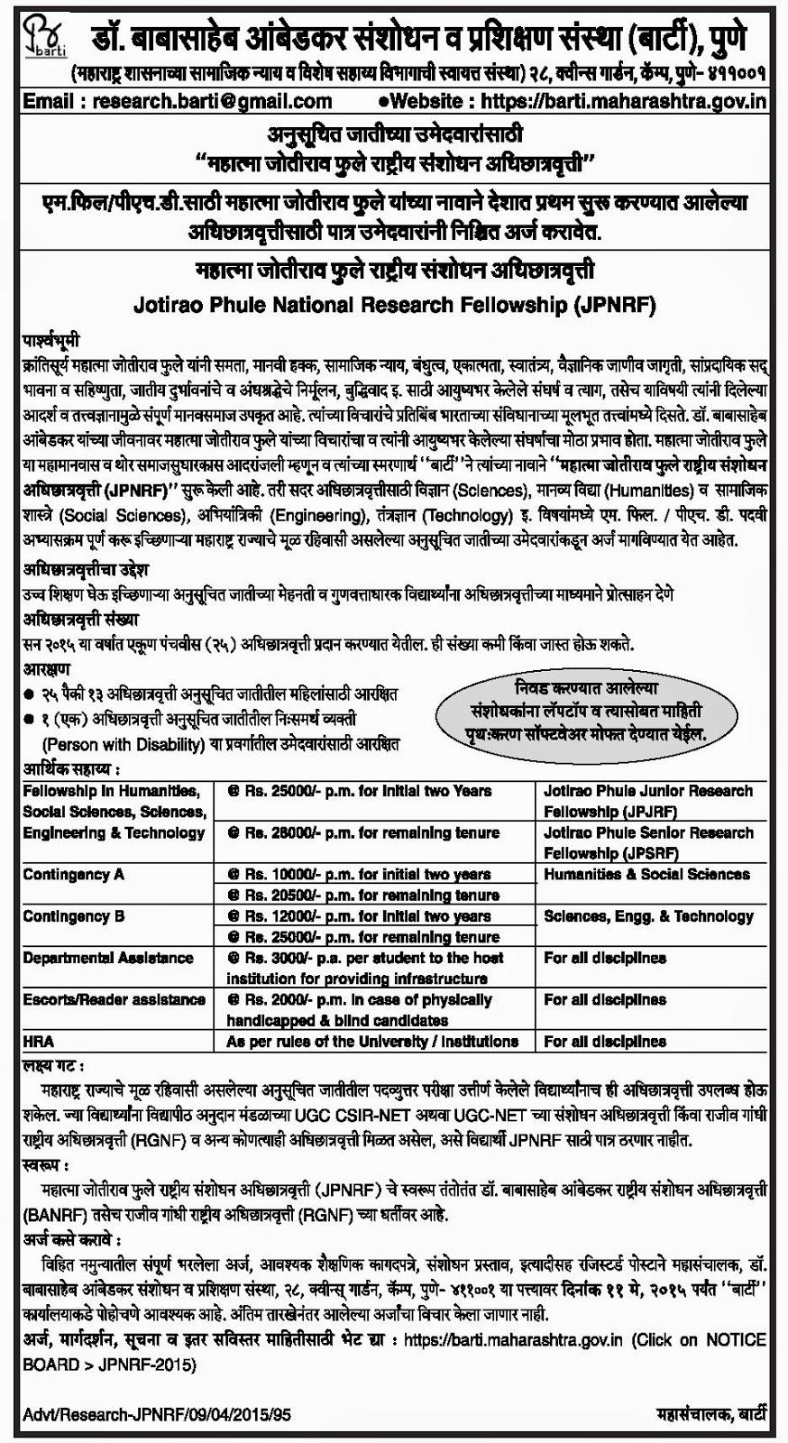 deadline for university applications for ufc