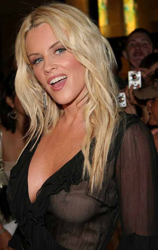 Actress Jenny Mccarthy Has Agreed To Host Nbcs Reality Tv Series