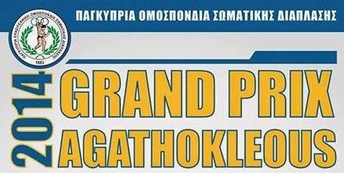 Grand Prix Agathokleous 2014