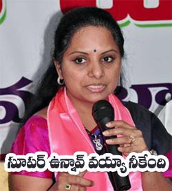 Kavitha Facebook Funny Comment Pics Telugu