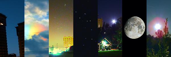 Семь фотогалерей о небе - фото-обзор Андрея Климковского