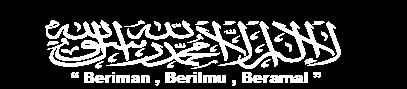 Panitia Pendidikan Islam SMK Teluk Bahang