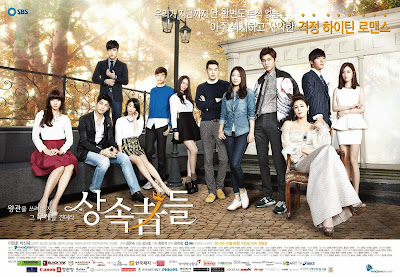 Title: 상속자들 / The Heirs