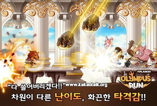 Lucha con los dioses del Olimpo en Olympus Run