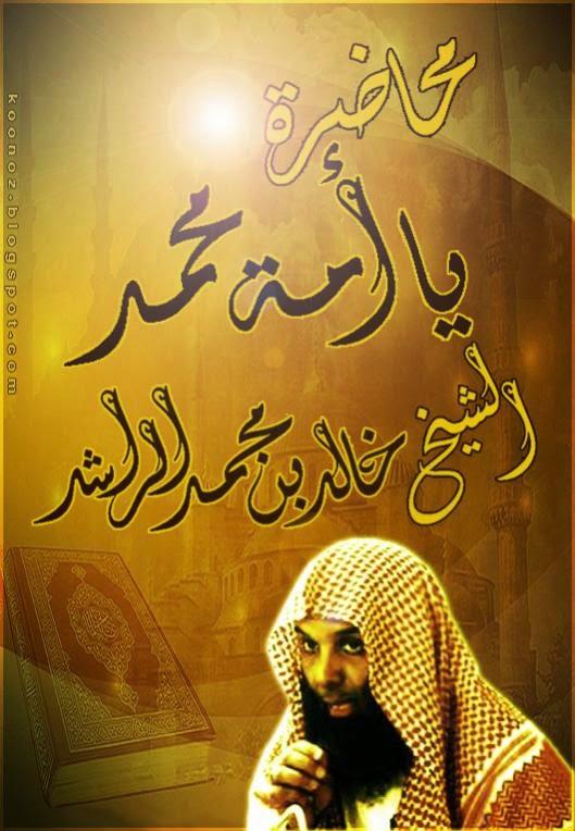 http://koonoz.blogspot.com/2015/01/omatmohamed-mp3.html