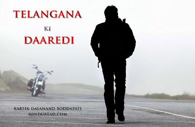 Kartik Dayanand - Telangana Ki Daaredi - Mind u Read