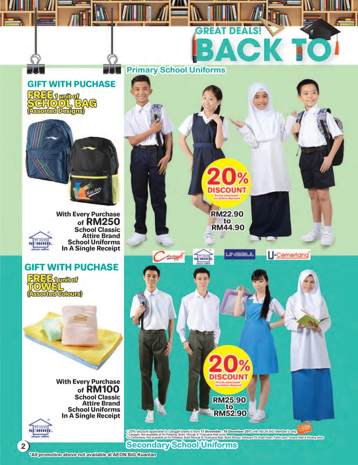 big promotions great deals and great