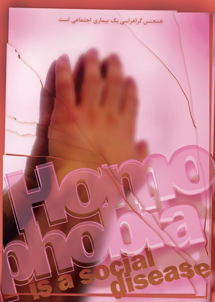 هوموفوبیا چیست؟