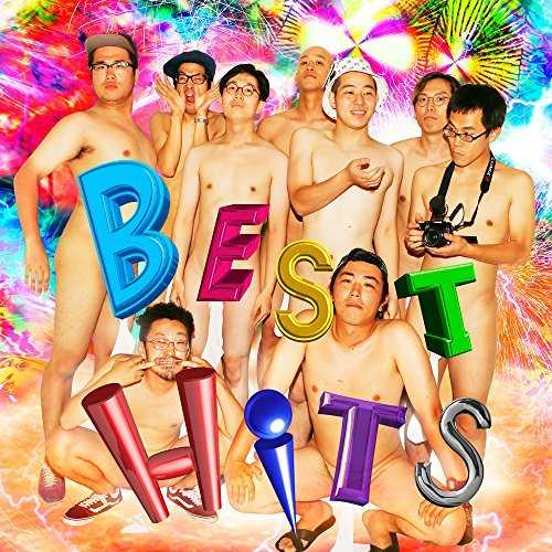 [MUSIC] どついたるねん – どついたるねん BEST HITS/Dotsuitarunen – Dotsuitarunen Best Hits (2014.11.19/MP3/RAR)