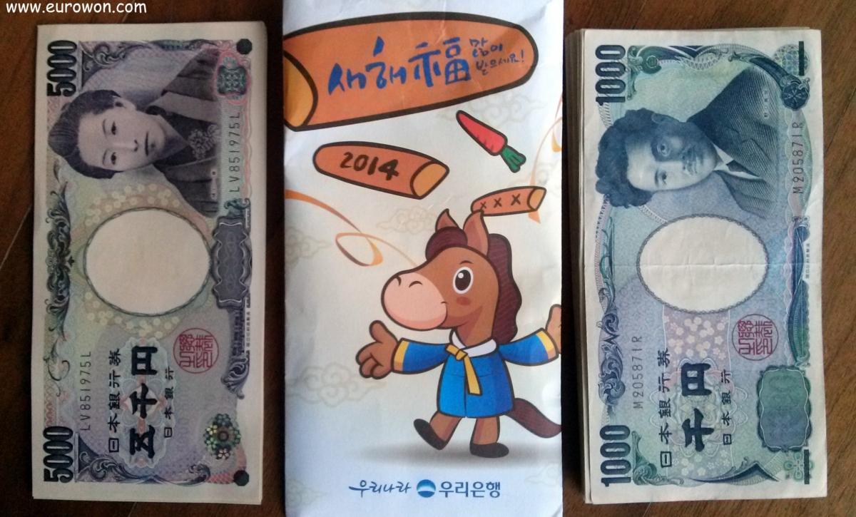 Billetes de yen y felicitación de año nuevo.