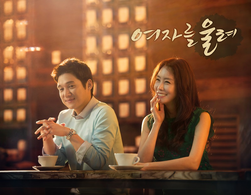 Marriage Not Dating 16.bolum Asya Fanatikleri