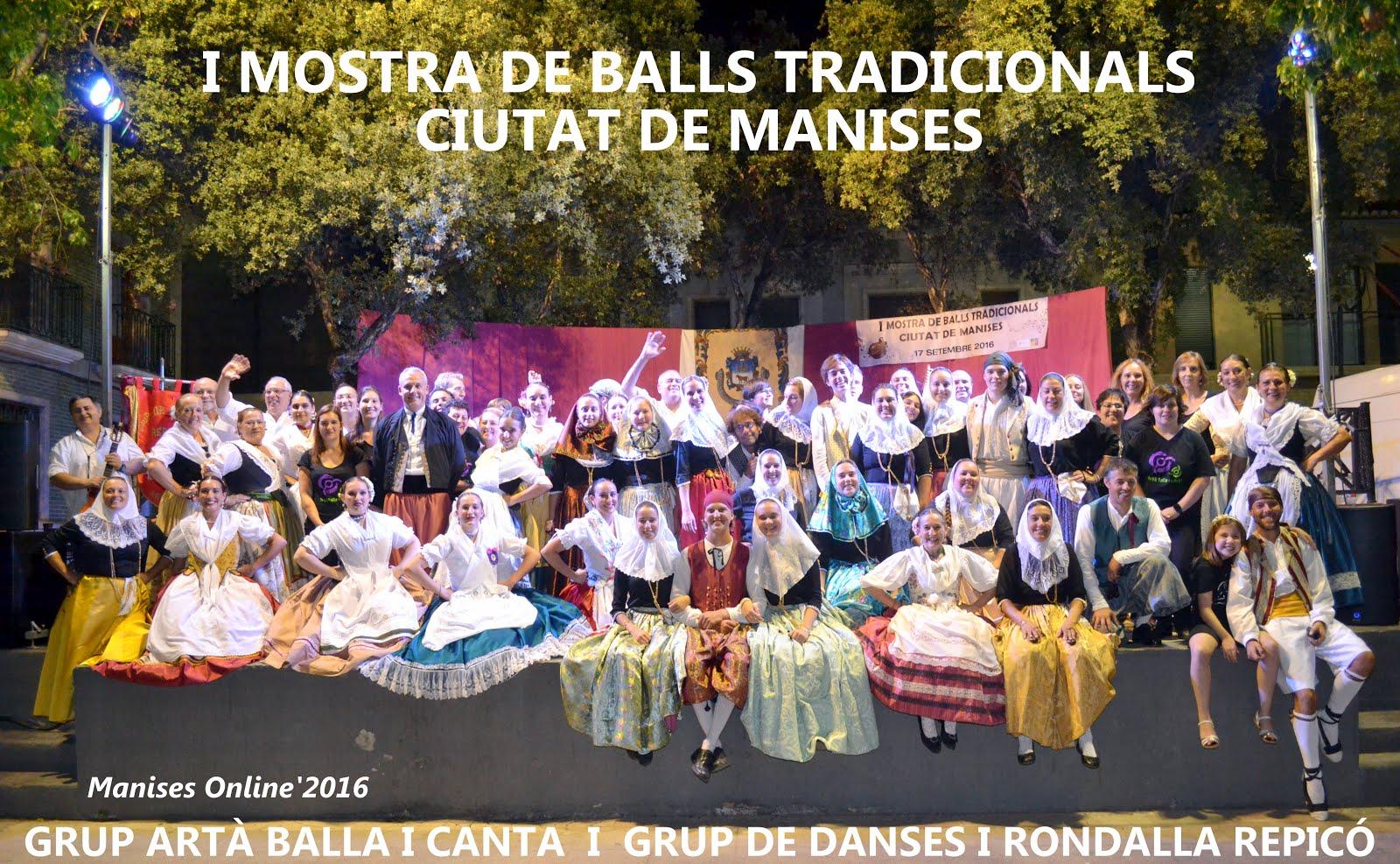 17.09.16 PRIMERA MOSTRA DE BALLS TRADICIONALS CIUTAT DE MANISES