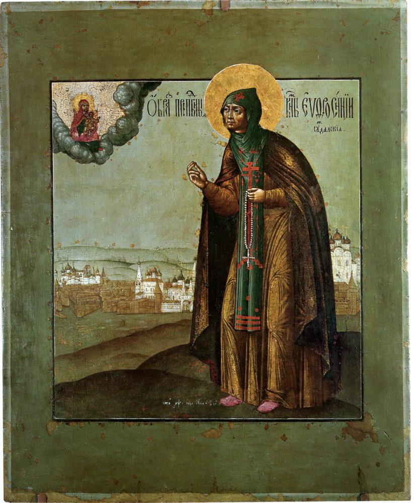 Преподобная Евфросиния, княжна Суздальская, в миру Феодулия