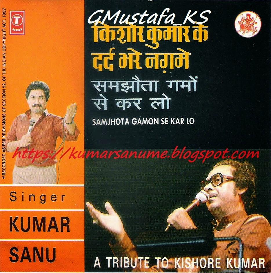 Main Woh Duniya Hai Mp3 320kbps: Ghulam Mustafa KS: Kishore Ki Yaadein 1970 (Samjhota) Rare