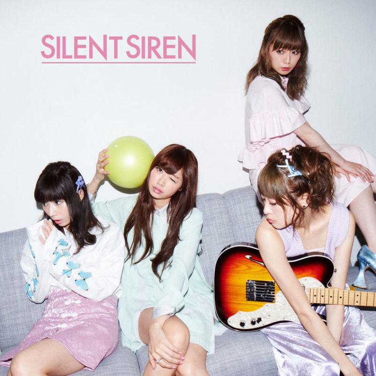 [Single] SILENT SIREN – フジヤマディスコ (2017.03.01/MP3/RAR)