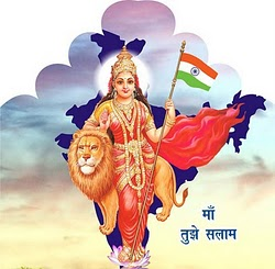 Who Painted The Famous Picture Of Bharat Mata