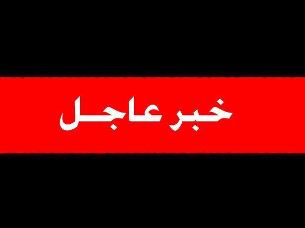 أخبار الأحساء الثلاثاء 21/6/1432هـ