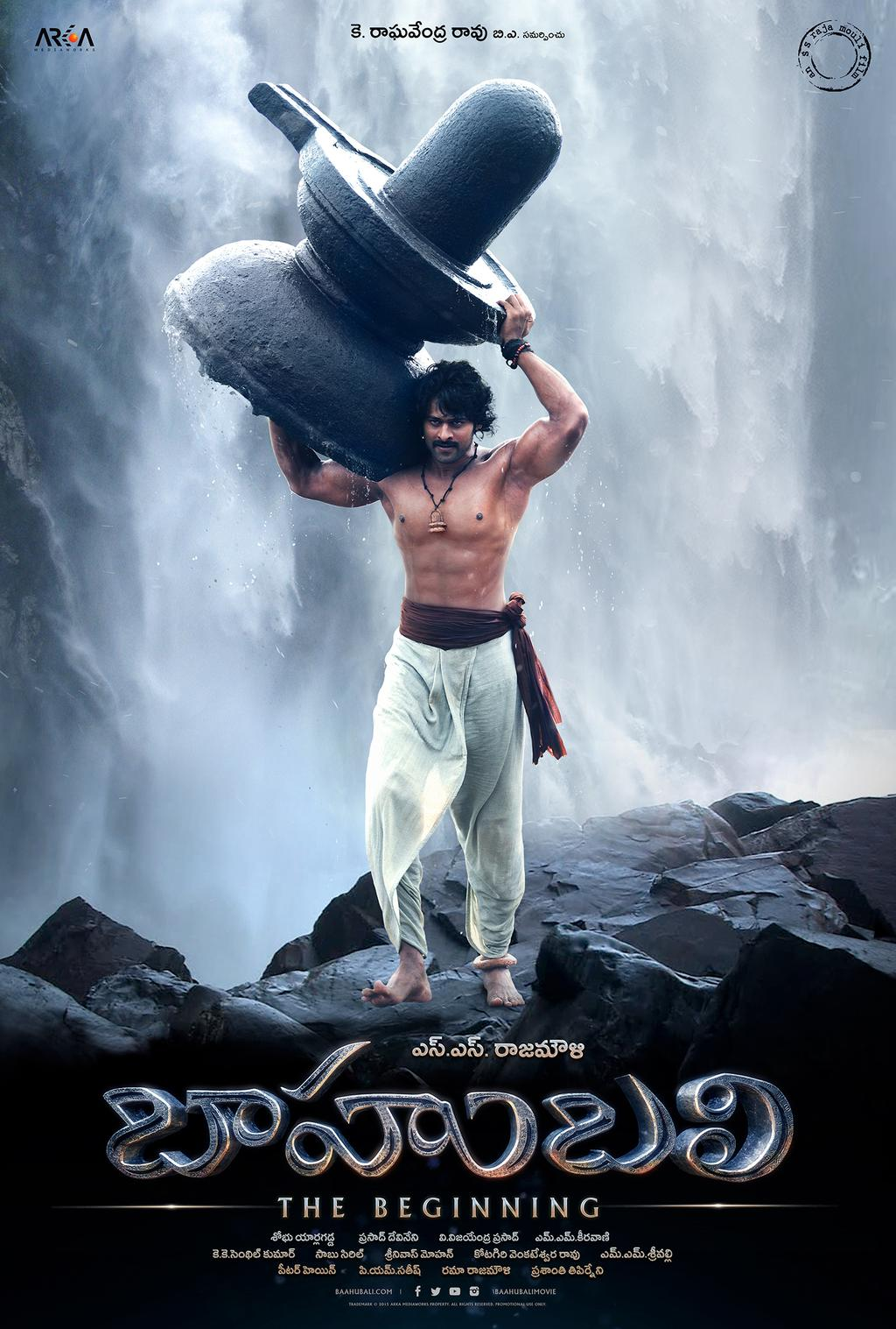 bahubali 2 tamil full movie free download hd