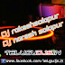 Konte Chuputo ( Retro Mix ) - Dj Rakesh And Naresh Solapur