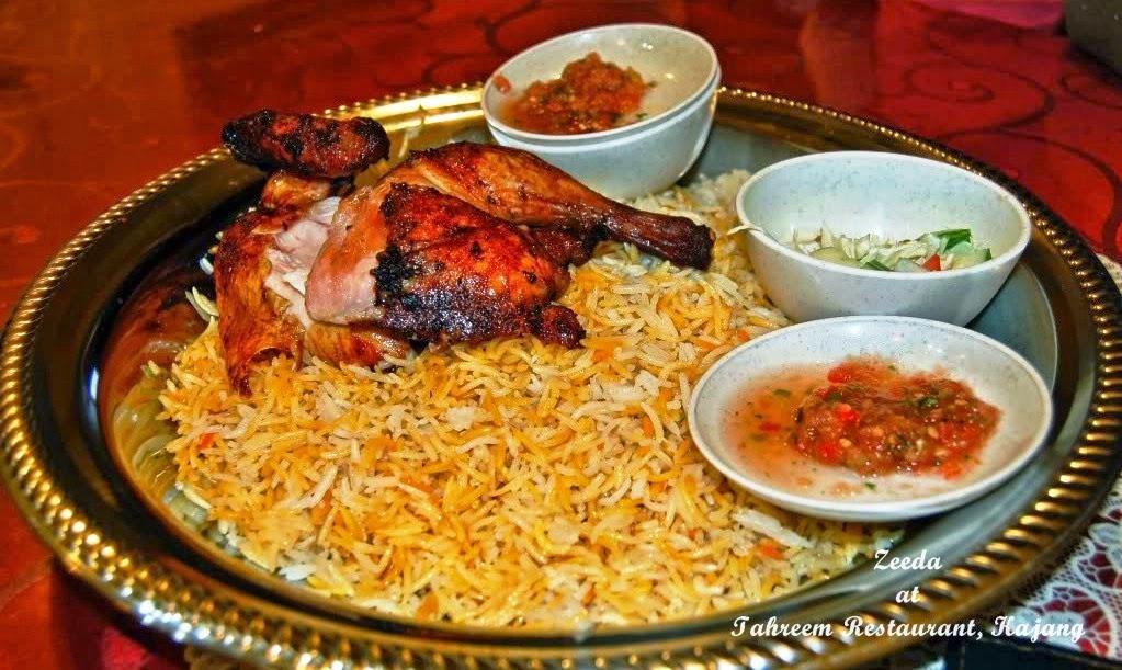 Resepi Nasi Arab Ayam Original Copd Blog P