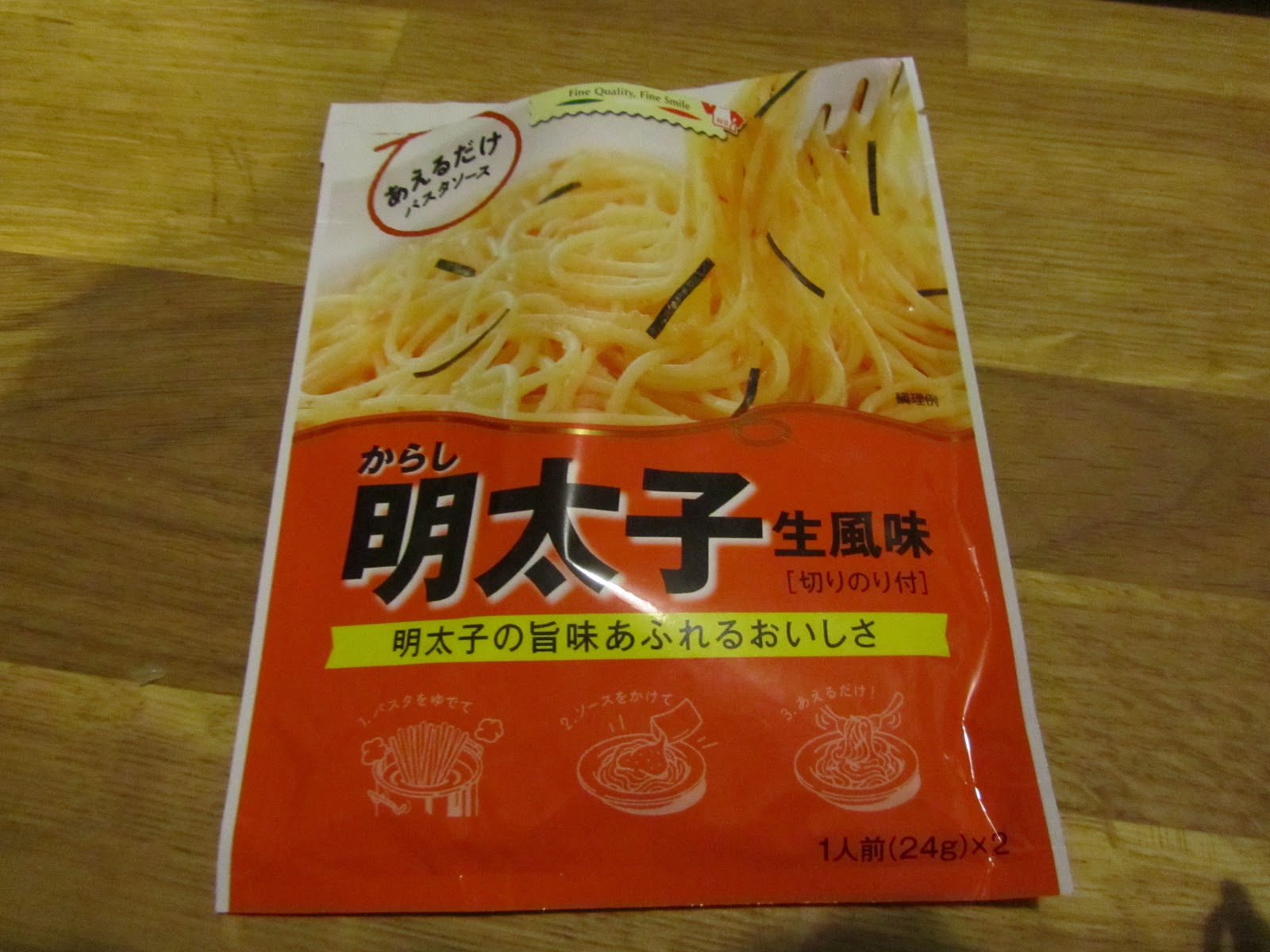 What are you hungry for? in Pittsburgh.: Tarako Pasta!