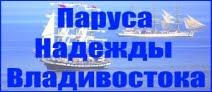Фестиваль Морских Традиций