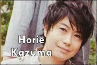Horie Kazuma Blog