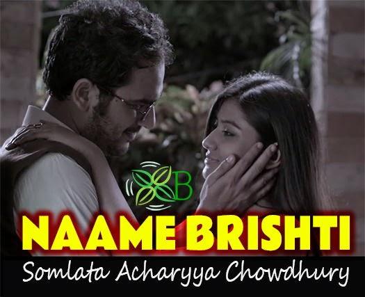 Naame Brishti, Anupam Roy