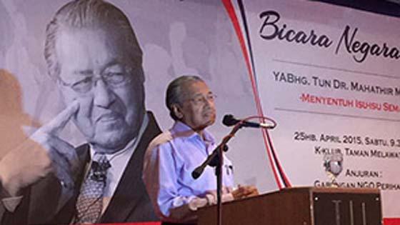 Tun Mahathir minta peluang jelaskan kenapa dia 'menghentam' Najib