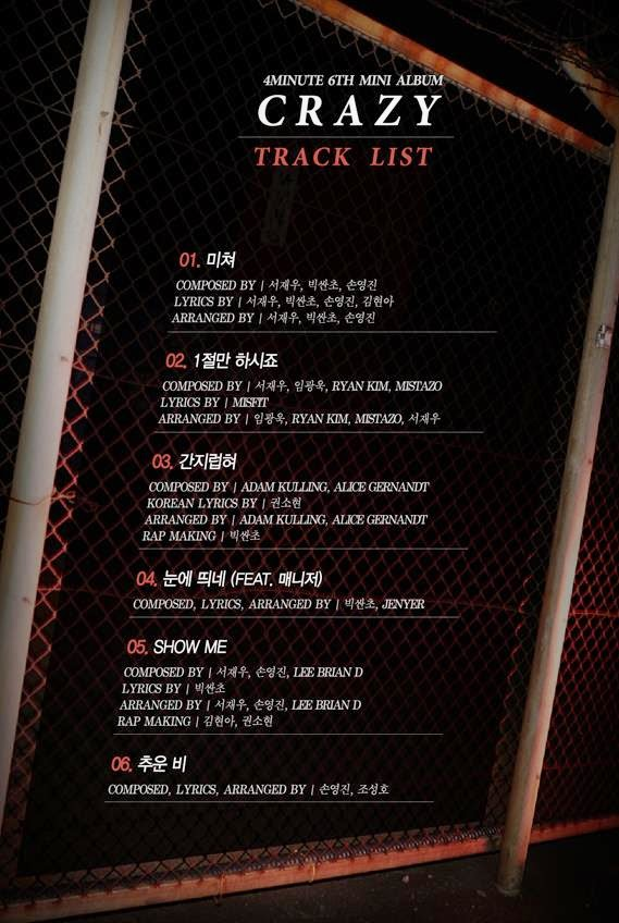 4minute Crazy Tracklist