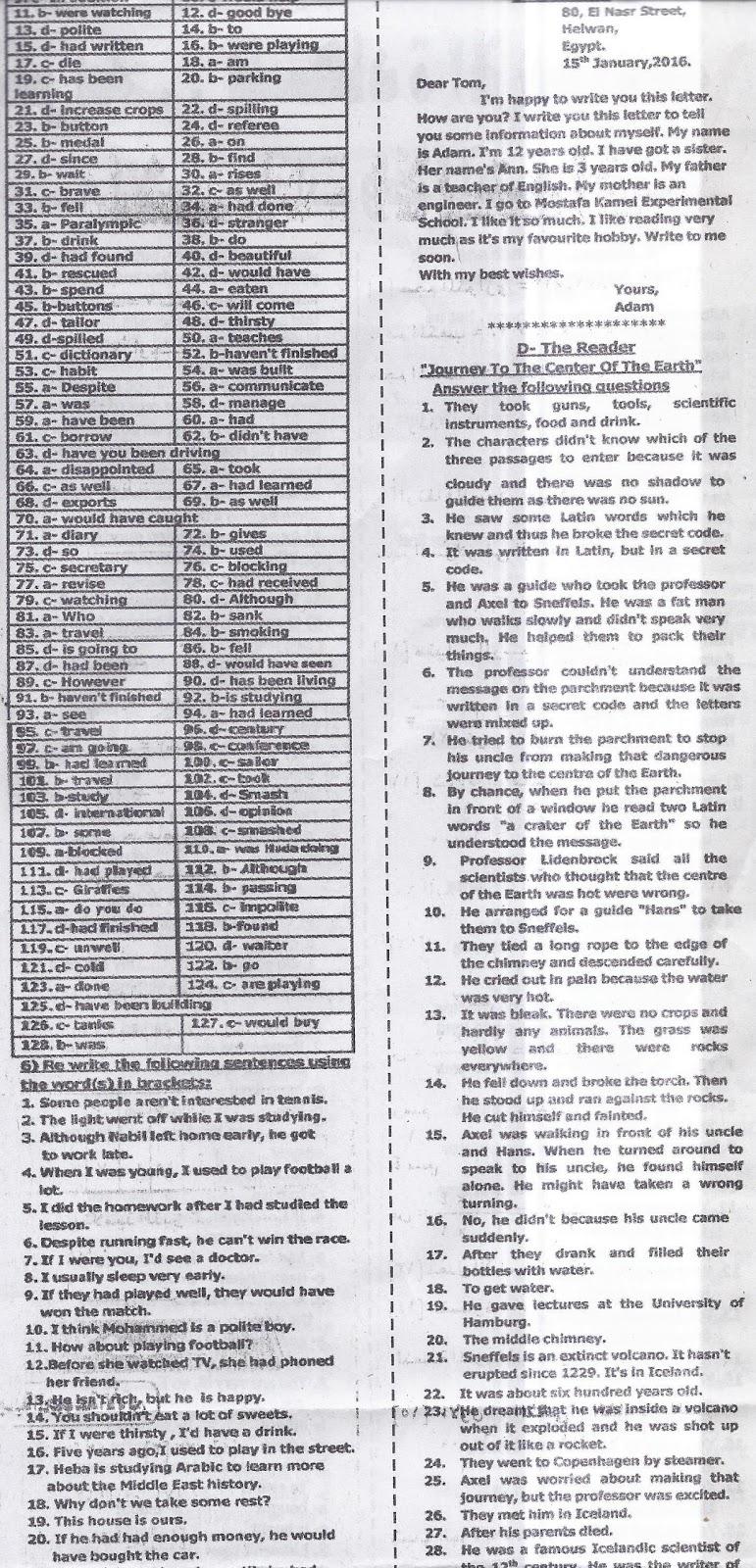 اخطر توقعات ومراجعات ملحق الجمهورية لامتحان اللغة الانجليزية للشهادة الاعدادية نصف العام 2016 Scan0018