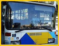 Πώς μπορούμε να μάθουμε ποια μέσα μαζικής μεταφοράς και ποιοι κλαδοι απεργούν σήμερα;