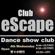 Club eScape