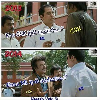 MUMBAI INDIANS VS CSK, Nita Ambhani Mukesh Ambani - Funny ...