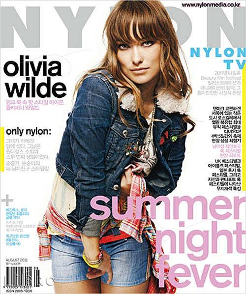 Las cuatro caras de la revista Nylon - Trendencias