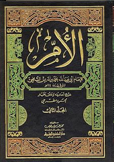 Kitab Al-Umm Syafi'i Shafi'i