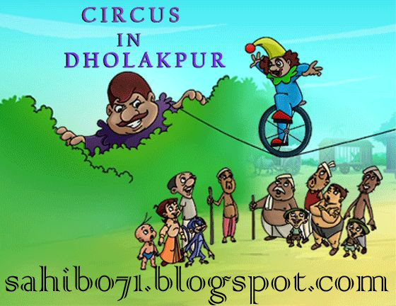 Sahib Collection: Chota bheem Circus in Dholakpur Hindi+Urdu mkv