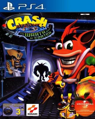 crashps4.jpg